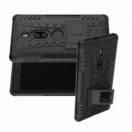 Двухкомпонентный Противоскользящий Гибридный Противоударный Чехол для Sony Xperia XZ2 Premium с Подставкой Черный