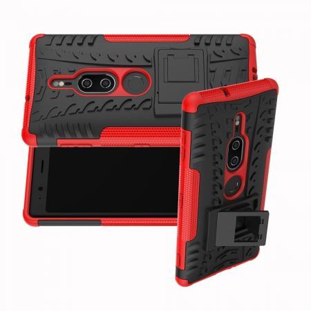 Двухкомпонентный Противоскользящий Гибридный Противоударный Чехол для Sony Xperia XZ2 Premium с Подставкой Красный