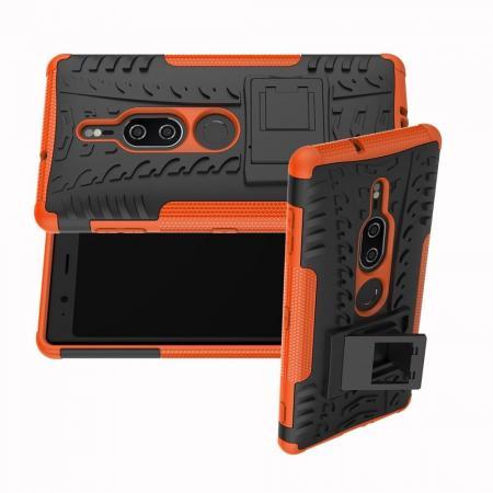 Двухкомпонентный Противоскользящий Гибридный Противоударный Чехол для Sony Xperia XZ2 Premium с Подставкой Оранжевый