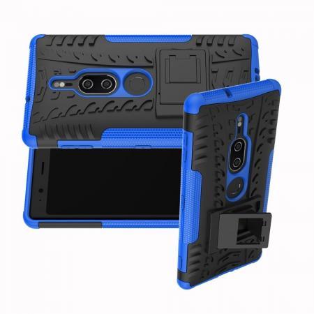 Двухкомпонентный Противоскользящий Гибридный Противоударный Чехол для Sony Xperia XZ2 Premium с Подставкой Синий