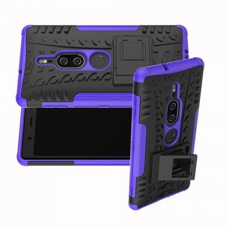 Двухкомпонентный Противоскользящий Гибридный Противоударный Чехол для Sony Xperia XZ2 Premium с Подставкой Фиолетовый