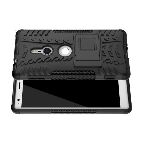 Двухкомпонентный Противоскользящий Гибридный Противоударный Чехол для Sony Xperia XZ2 с Подставкой Черный
