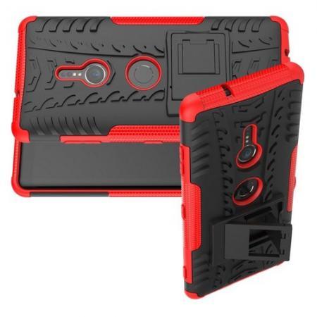 Двухкомпонентный Противоскользящий Гибридный Противоударный Чехол для Sony Xperia XZ3 с Подставкой Красный