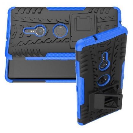 Двухкомпонентный Противоскользящий Гибридный Противоударный Чехол для Sony Xperia XZ3 с Подставкой Синий