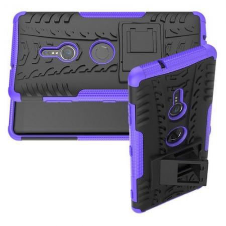 Двухкомпонентный Противоскользящий Гибридный Противоударный Чехол для Sony Xperia XZ3 с Подставкой Фиолетовый