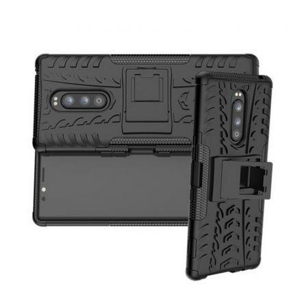 Двухкомпонентный Противоскользящий Гибридный Противоударный Чехол для Sony Xperia 1 с Подставкой Черный
