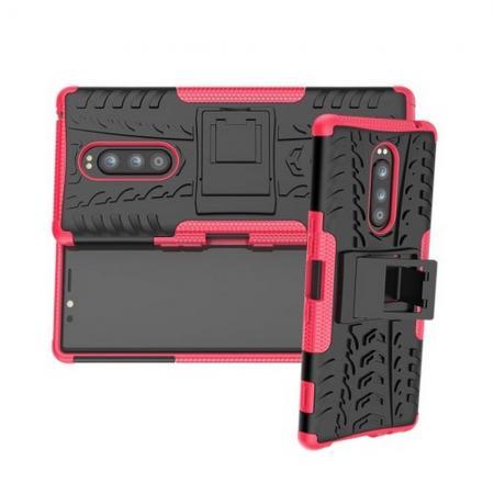 Двухкомпонентный Противоскользящий Гибридный Противоударный Чехол для Sony Xperia 1 с Подставкой Розовый