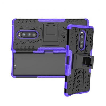 Двухкомпонентный Противоскользящий Гибридный Противоударный Чехол для Sony Xperia 1 с Подставкой Фиолетовый