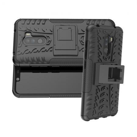 Двухкомпонентный Противоскользящий Гибридный Противоударный Чехол для Xiaomi Pocophone F1 с Подставкой Черный