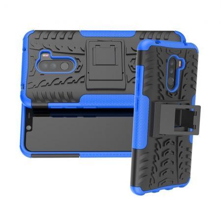 Двухкомпонентный Противоскользящий Гибридный Противоударный Чехол для Xiaomi Pocophone F1 с Подставкой Синий