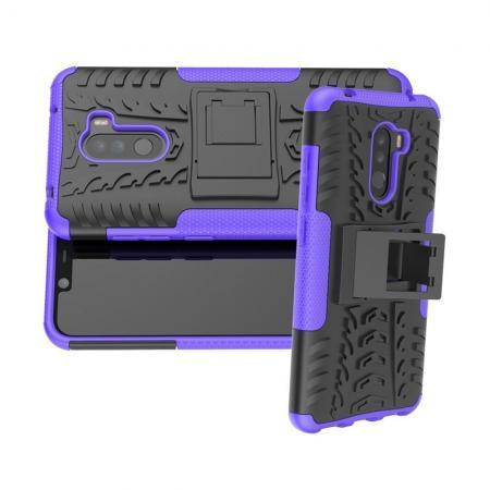Двухкомпонентный Противоскользящий Гибридный Противоударный Чехол для Xiaomi Pocophone F1 с Подставкой Фиолетовый
