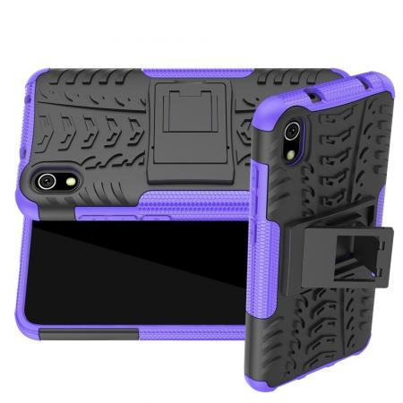 Двухкомпонентный Противоскользящий Гибридный Противоударный Чехол для Xiaomi Redmi 7A с Подставкой Фиолетовый