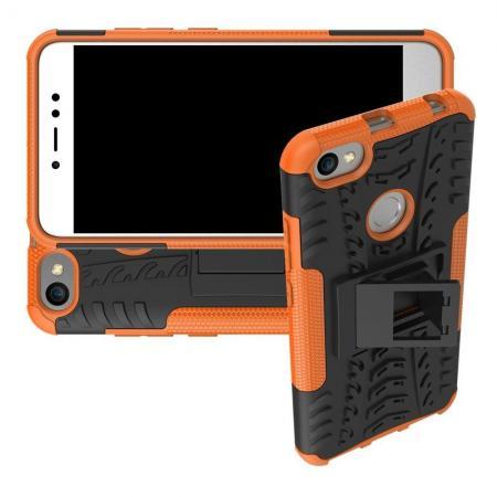 Двухкомпонентный Противоскользящий Гибридный Противоударный Чехол для Xiaomi Redmi Note 5A Prime 3/32gb 4/64gb с Подставкой Оранжевый