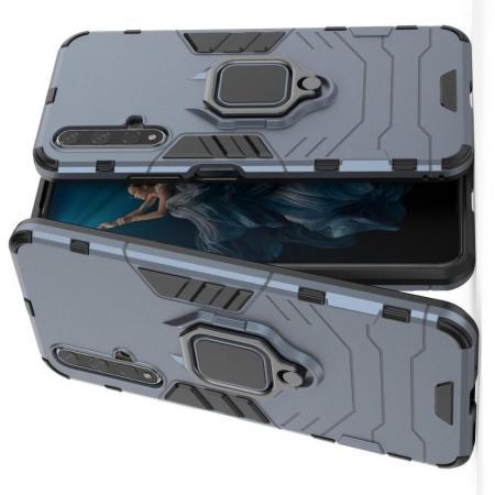 Двухслойный гибридный противоударный чехол с кольцом для пальца подставкой для Huawei Honor 20 Серый