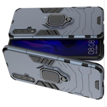 Двухслойный гибридный противоударный чехол с кольцом для пальца подставкой для Huawei Nova 5 Синий