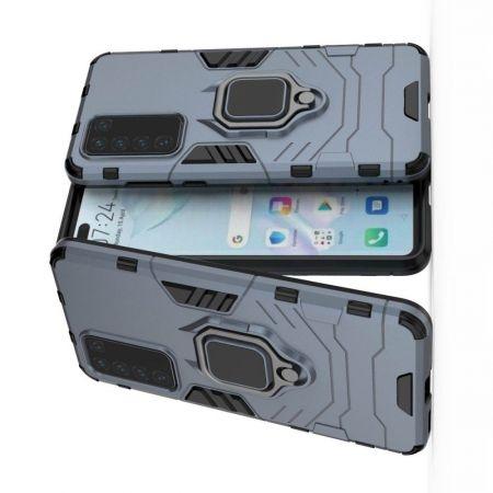 Двухслойный гибридный противоударный чехол с кольцом для пальца подставкой для Huawei P40 Синий