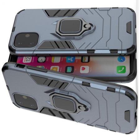 Двухслойный гибридный противоударный чехол с кольцом для пальца подставкой для iPhone 11 Синий