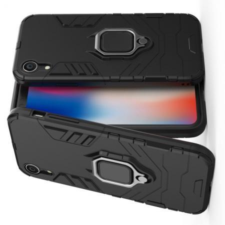 Двухслойный гибридный противоударный чехол с кольцом для пальца подставкой для iPhone XR Черный