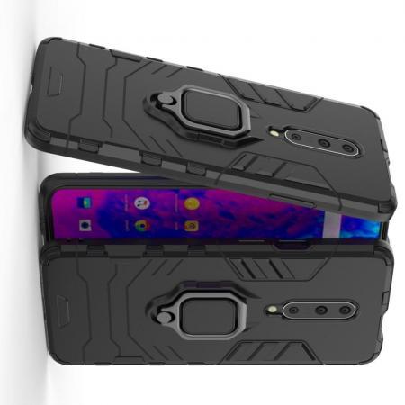 Двухслойный гибридный противоударный чехол с кольцом для пальца подставкой для OnePlus 7 Pro Черный