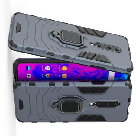 Двухслойный гибридный противоударный чехол с кольцом для пальца подставкой для OnePlus 7 Pro Серый