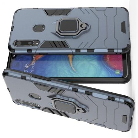 Двухслойный гибридный противоударный чехол с кольцом для пальца подставкой для Samsung Galaxy A20s Синий