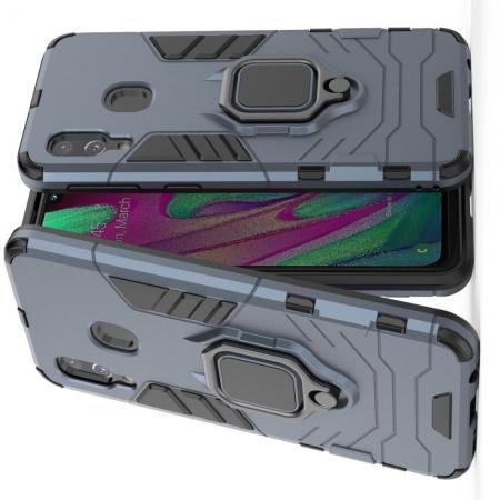 Двухслойный гибридный противоударный чехол с кольцом для пальца подставкой для Samsung Galaxy A40 Серый