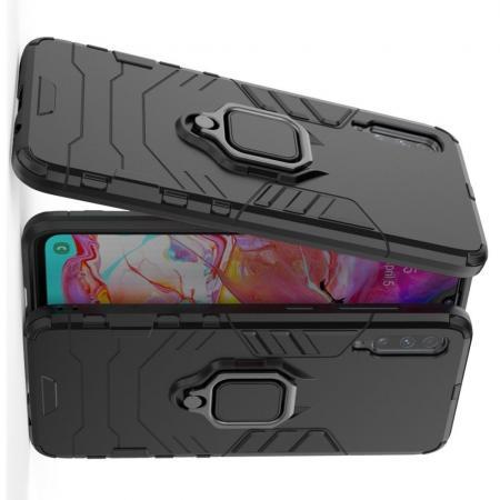 Двухслойный гибридный противоударный чехол с кольцом для пальца подставкой для Samsung Galaxy A70 Черный