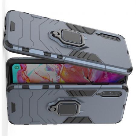 Двухслойный гибридный противоударный чехол с кольцом для пальца подставкой для Samsung Galaxy A70 Синий