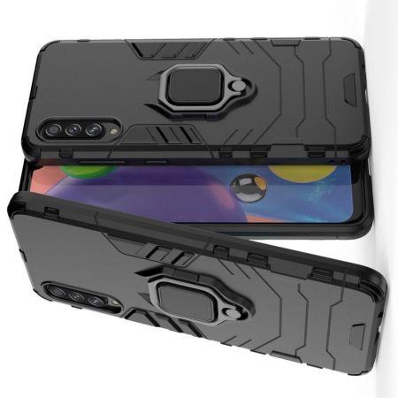 Двухслойный гибридный противоударный чехол с кольцом для пальца подставкой для Samsung Galaxy A70s Черный