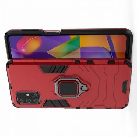 Двухслойный гибридный противоударный чехол с кольцом для пальца подставкой для Samsung Galaxy M31s Красный
