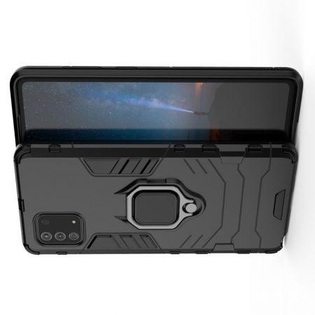 Двухслойный гибридный противоударный чехол с кольцом для пальца подставкой для Samsung Galaxy Note 10 Lite Черный