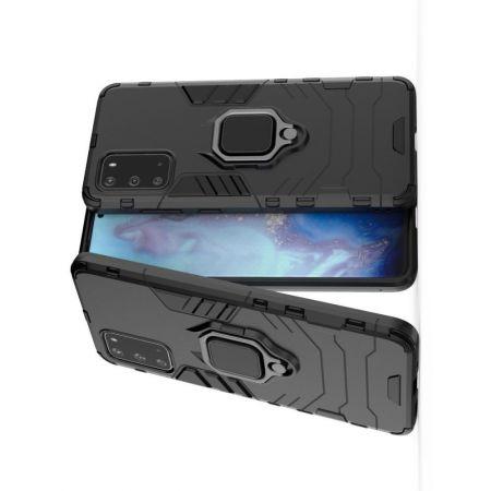 Двухслойный гибридный противоударный чехол с кольцом для пальца подставкой для Samsung Galaxy S20 Черный