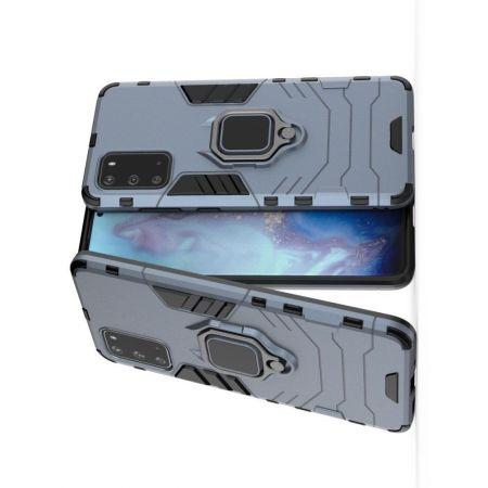 Двухслойный гибридный противоударный чехол с кольцом для пальца подставкой для Samsung Galaxy S20 Синий