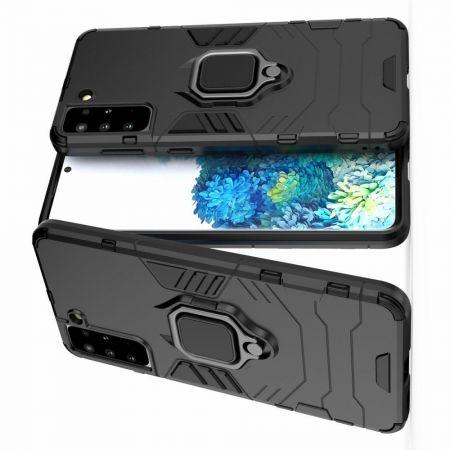 Двухслойный гибридный противоударный чехол с кольцом для пальца подставкой для Samsung Galaxy S21 Plus / S21+ Черный