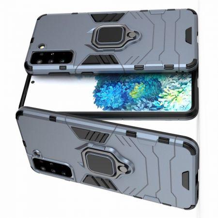 Двухслойный гибридный противоударный чехол с кольцом для пальца подставкой для Samsung Galaxy S21 Plus / S21+ Синий