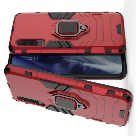 Двухслойный гибридный противоударный чехол с кольцом для пальца подставкой для Xiaomi Mi 9 Pro Красный