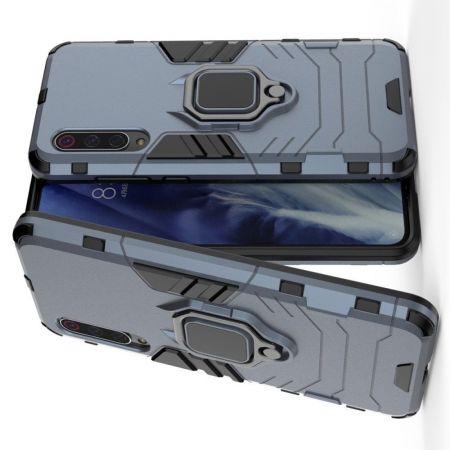 Двухслойный гибридный противоударный чехол с кольцом для пальца подставкой для Xiaomi Mi 9 Pro Синий