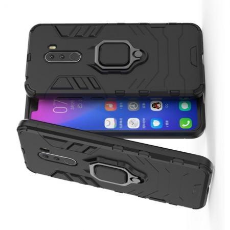 Двухслойный гибридный противоударный чехол с кольцом для пальца подставкой для Xiaomi Pocophone F1 Черный