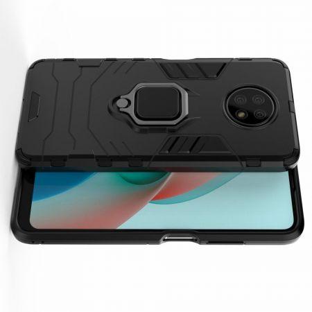 Двухслойный гибридный противоударный чехол с кольцом для пальца подставкой для Xiaomi Redmi Note 9T Черный