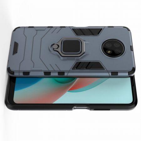 Двухслойный гибридный противоударный чехол с кольцом для пальца подставкой для Xiaomi Redmi Note 9T Синий