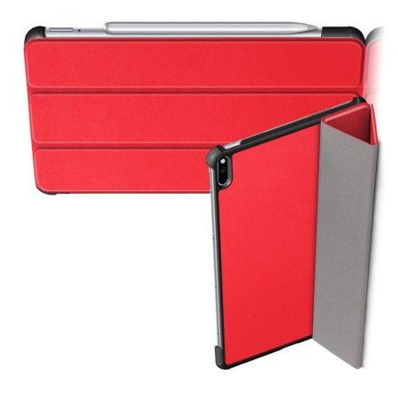 Двухсторонний Чехол Книжка для планшета Huawei MatePad Pro Искусственно Кожаный с Подставкой Красный