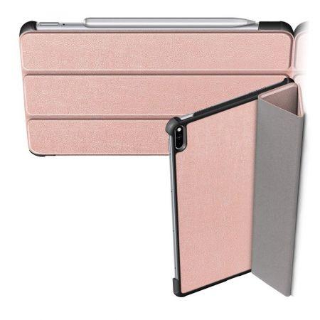 Двухсторонний Чехол Книжка для планшета Huawei MatePad Pro Искусственно Кожаный с Подставкой Розовый