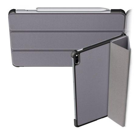 Двухсторонний Чехол Книжка для планшета Huawei MatePad Pro Искусственно Кожаный с Подставкой Серый