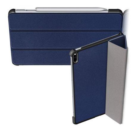 Двухсторонний Чехол Книжка для планшета Huawei MatePad Pro Искусственно Кожаный с Подставкой Синий