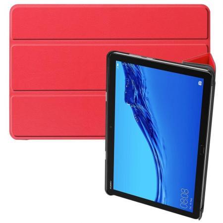 Двухсторонний Чехол Книжка для планшета Huawei Mediapad M5 Lite 10 Искусственно Кожаный с Подставкой Красный