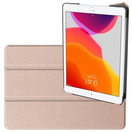Двухсторонний Чехол Книжка для планшета iPad 10.2 2019 Искусственно Кожаный с Подставкой Золотой
