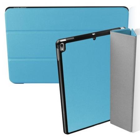 Двухсторонний Чехол Книжка для планшета iPad Air 10.5 2019 Искусственно Кожаный с Подставкой Голубой
