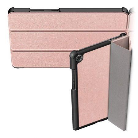 Двухсторонний Чехол Книжка для планшета Lenovo Tab M8 TB-8505F Искусственно Кожаный с Подставкой Розовый