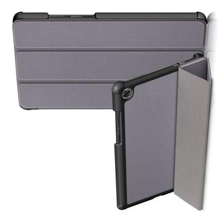 Двухсторонний Чехол Книжка для планшета Lenovo Tab M8 TB-8505F Искусственно Кожаный с Подставкой Серый
