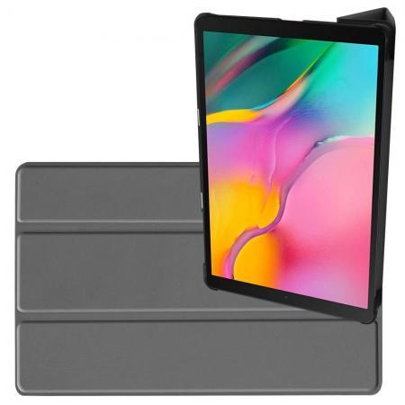 Двухсторонний Чехол Книжка для планшета Samsung Galaxy TAB A 10.1 2019 SM-T515 SM-T510 Искусственно Кожаный с Подставкой Серый